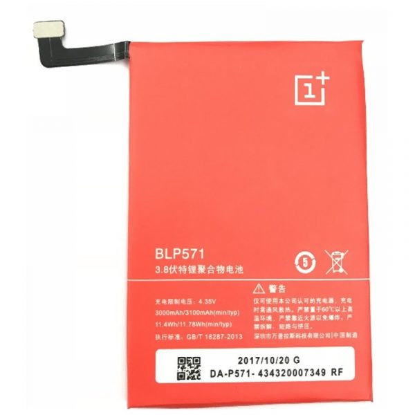 OnePlus Mobile Battery All Model Available