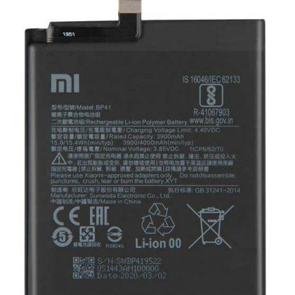 Redmi K20 BP41 4000mAh Battery