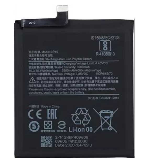 Redmi K20 Pro BP40 4000mAh Battery