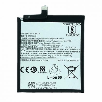 K20 Pro BP40 4000mAh Battery