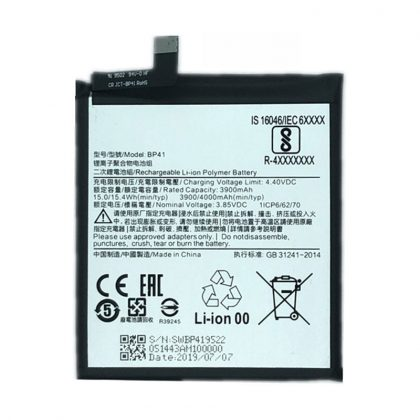 K20 BP41 4000mAh Battery