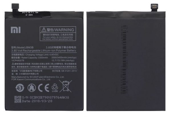 Mi Mix 2 Battery BM3B 3400mAh