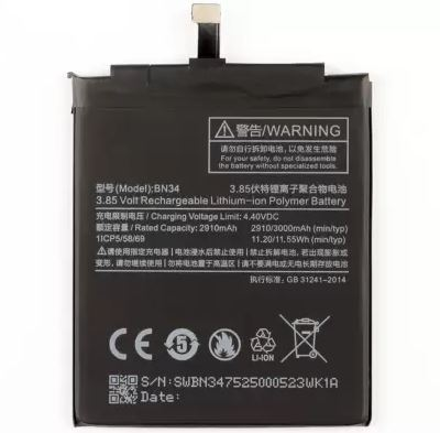 Redmi 5a Battery BN34 3000mAh