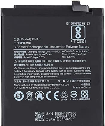 Redmi Note 4 Battery BN43 4100mAh