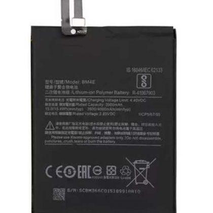 MI Poco F1 Battery BM4E 4000mAh
