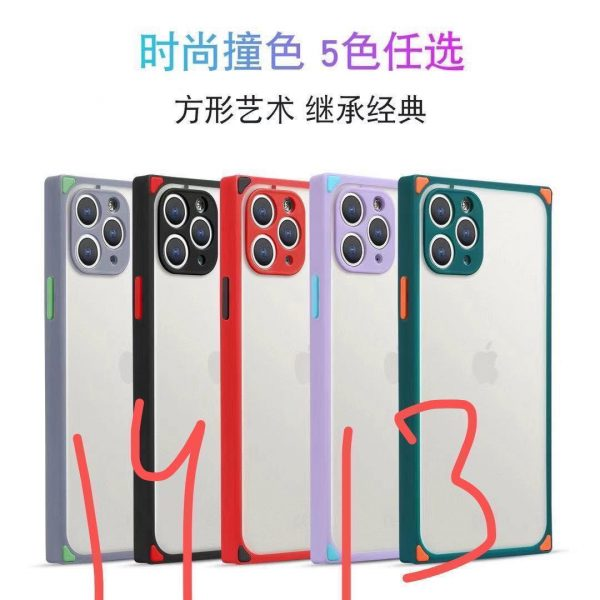 Square Smoke Mobile Cover