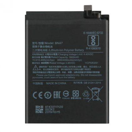 Replacement Battery BN47 For Xiaomi Redmi 6 Pro 3900 mAh
