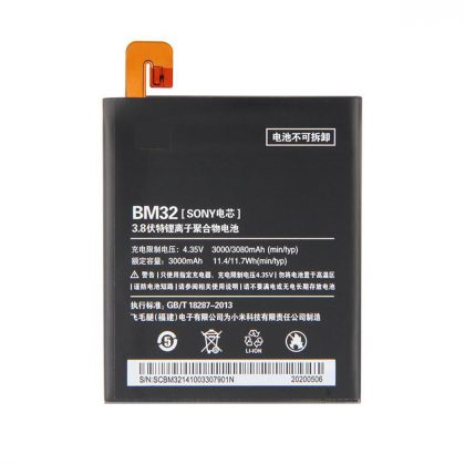 Battery For Xiaomi BM32 Redmi Mi 4 4000mAh
