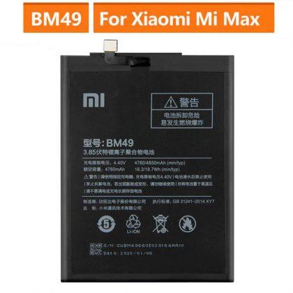 Battery For Xiaomi BM49 Redmi MI Max 4850mAh