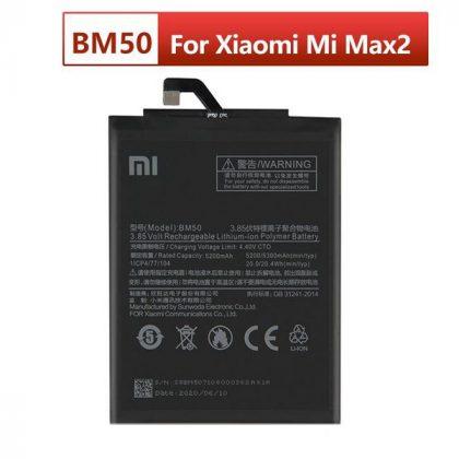 Battery For Xiaomi BM50 Redmi Max 2 5300mAh
