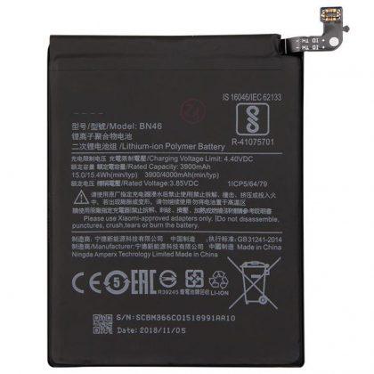 Battery For Xiaomi BN46 Redmi 7 4000mAh