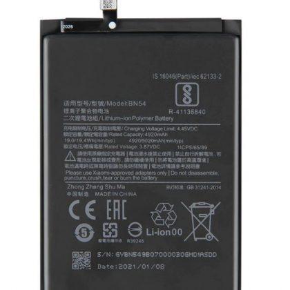 Battery For Xiaomi BN54 Redmi Note 9 5020mAh