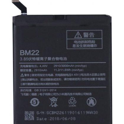 Replacement Battery BM22 For Mi 5 3000 mAh
