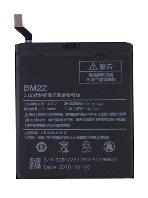 bm22-battery-original