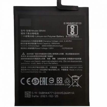 Battery For Xiaomi BN44 Redmi Note 5 4000mAh