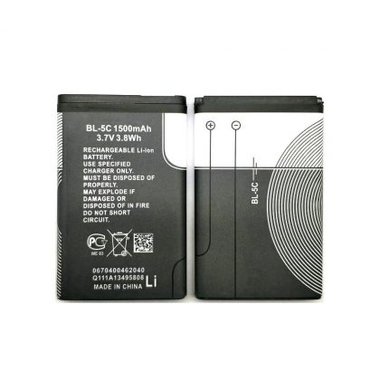 Battery Compatible with Nokia BL5C